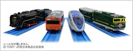 京都鉄道博物館 限定グッズ 画像