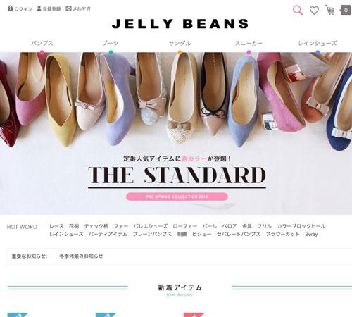 ジェリービーンズ 靴 画像