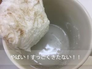茶渋 汚い 画像