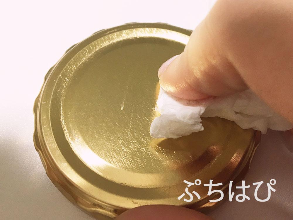 シール 汚い ベタベタ 綺麗にする方法 画像
